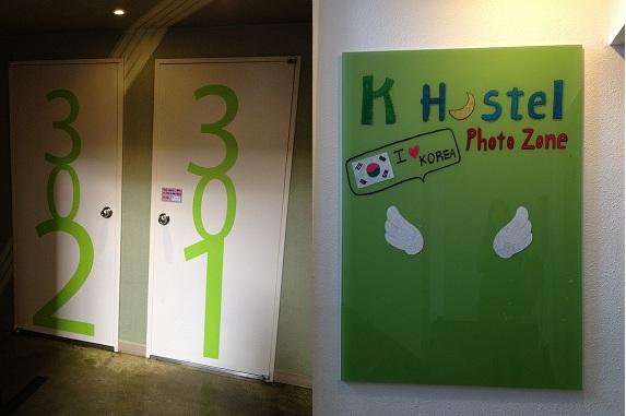 Khostel-6
