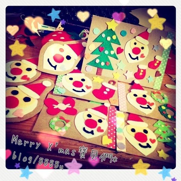 2012聖誕節卡片