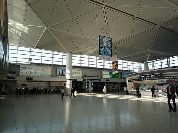 Nagoya中部國際空港抵達