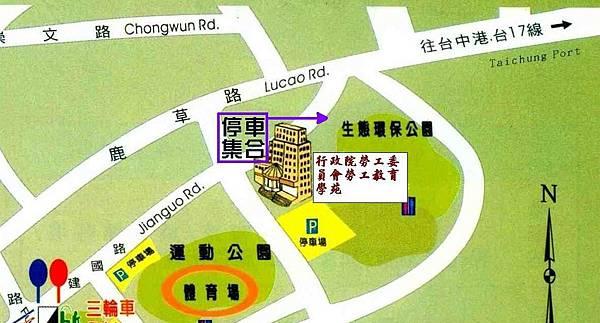 2013銀樓媽停車集合(生態休閒公園)