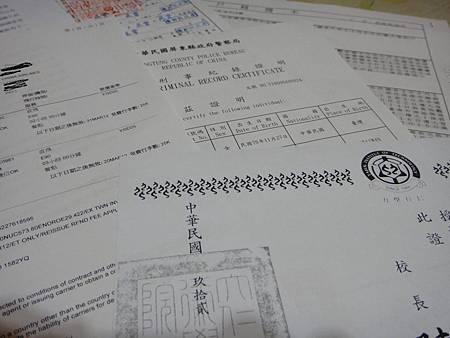 簽證照.JPG