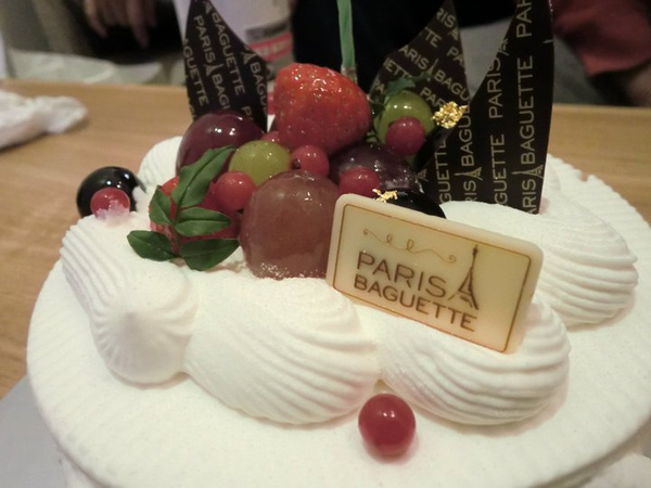 cake.bmp