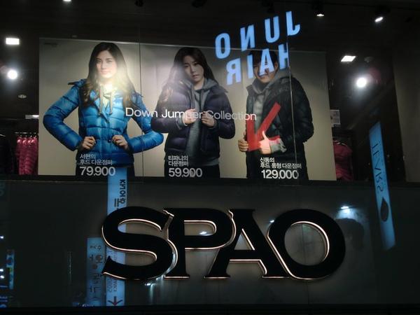 spao1.bmp