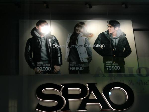 spao12.bmp