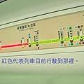 首爾機場地鐵