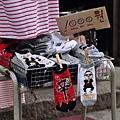 創意韓系商品
