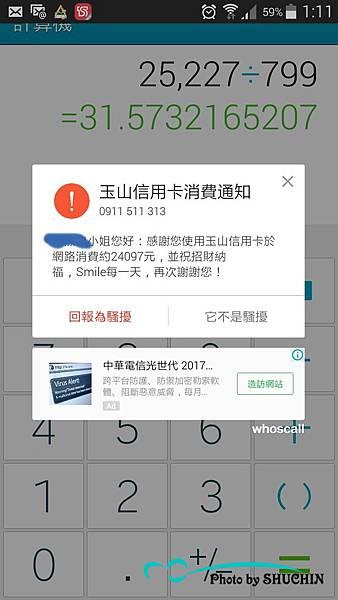 thumbnail_Screenshot_2017-05-19-01-11-02.jpg