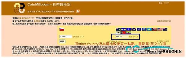 訂票流程5.jpg