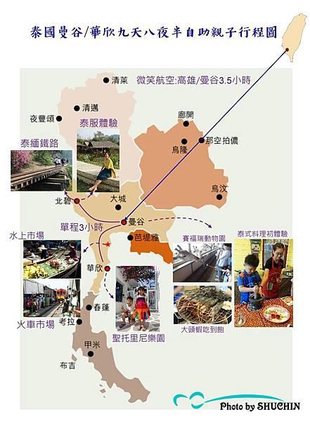 泰國行程地圖.jpg