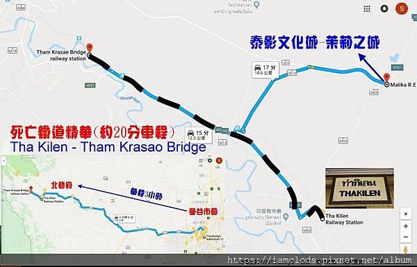 北碧府一日遊地圖.jpg