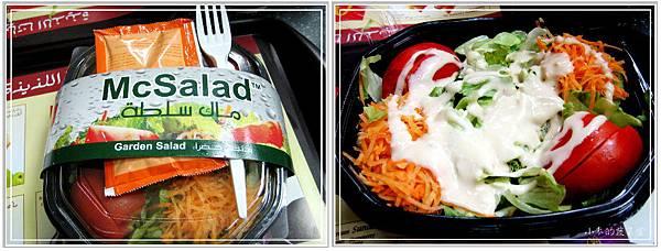 蔬菜盒.jpg