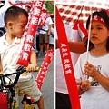 小男孩與雨傘.jpg