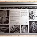 圖坦卡門棺墓.jpg