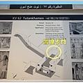 圖坦卡門墓室圖.jpg