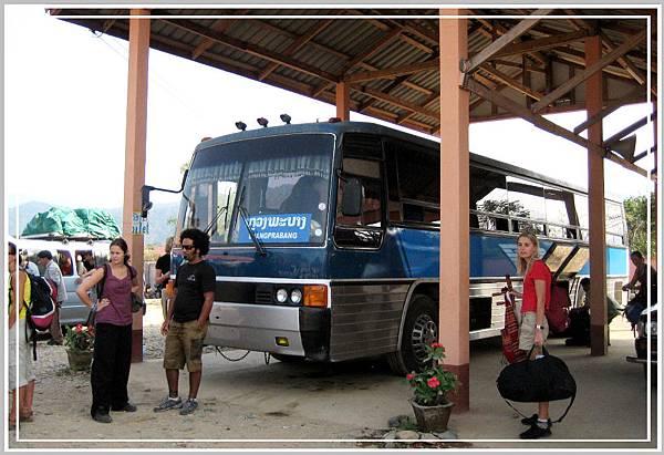 旺陽巴士站