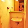 Hostel Celica toilet.JPG