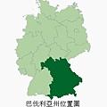 巴伐利亞.jpg
