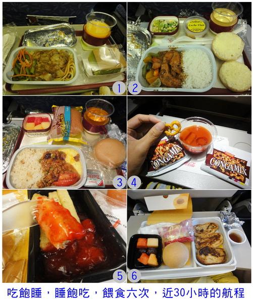 30小時的糧食