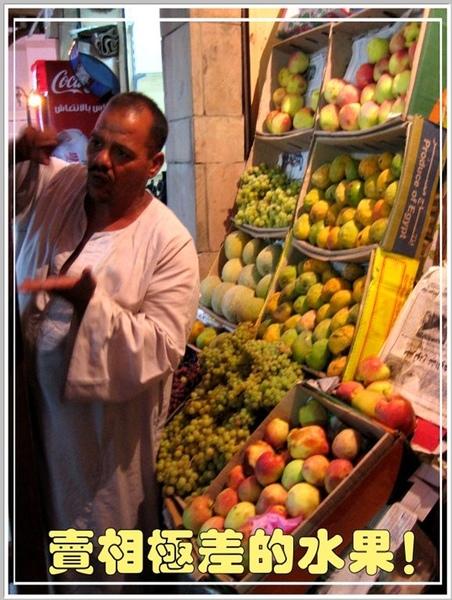 水果攤.JPG