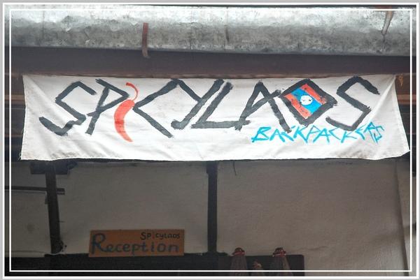 spicylaos (3).JPG