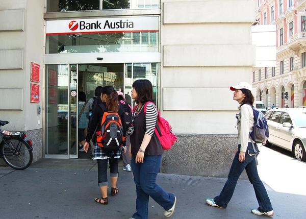 連銀行也找很久.JPG