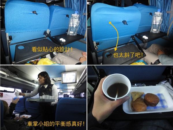舒適的觀光巴士.jpg