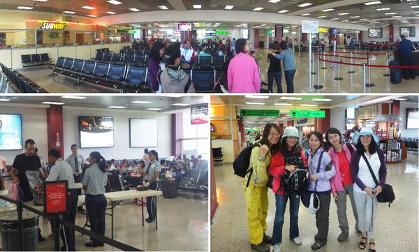 薩爾瓦多機場