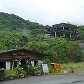 腦殘遊記18. 台灣煤礦大客棧,穿山甲的晚餐
