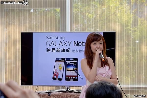 2011/11/5.Gakaxy Note新竹體驗會