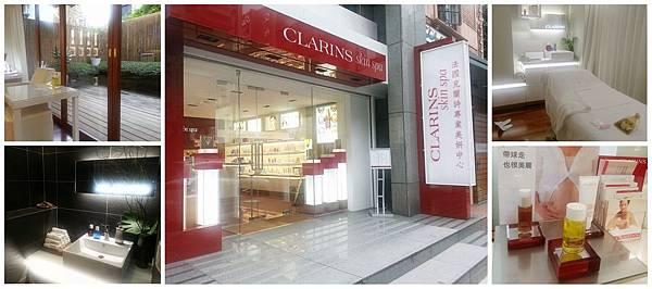 CLARINS MIX.jpg