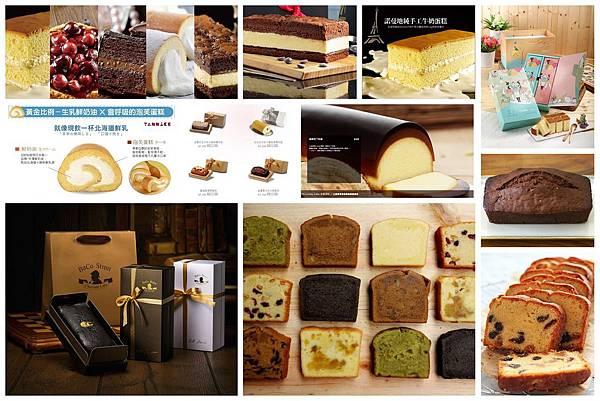 辛西亞的彌月蛋糕口袋清單1.jpg