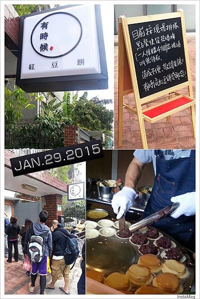 2015-01-29-12-29-12_deco.jpg