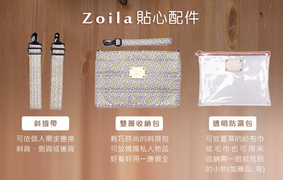 ZOILA 5.jpg