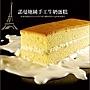 法國的秘密甜點 諾曼地牛奶蛋糕 2