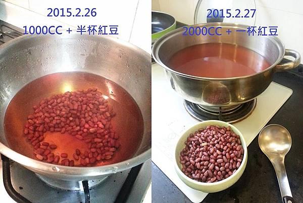 紅豆水 MIXR