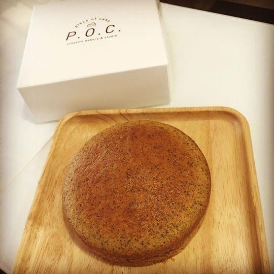 POC CAKE7