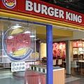 每次出國前必吃的漢堡王沒開
