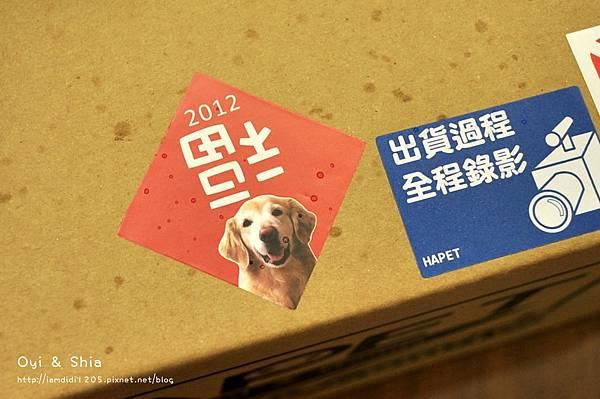 開箱2012.1.31-1.JPG