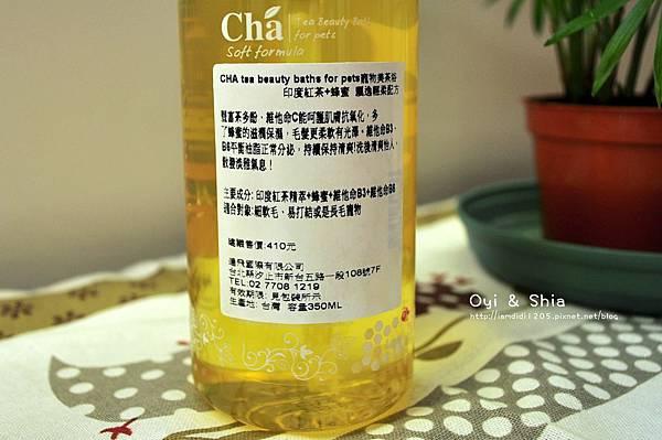 cha印度紅茶-1.JPG