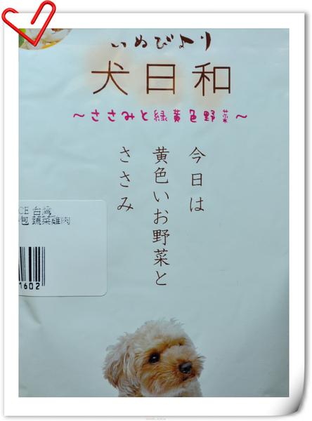偶怡兩歲生日-9.jpg