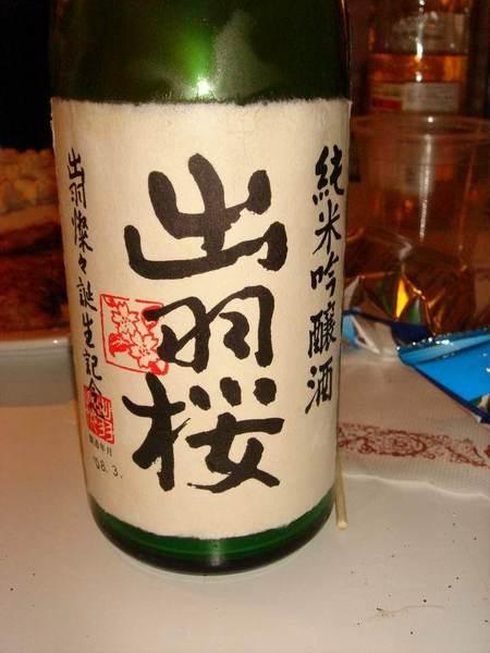 這一瓶也很順口 感謝帶它來的大大 (感謝法濕雞提供~)