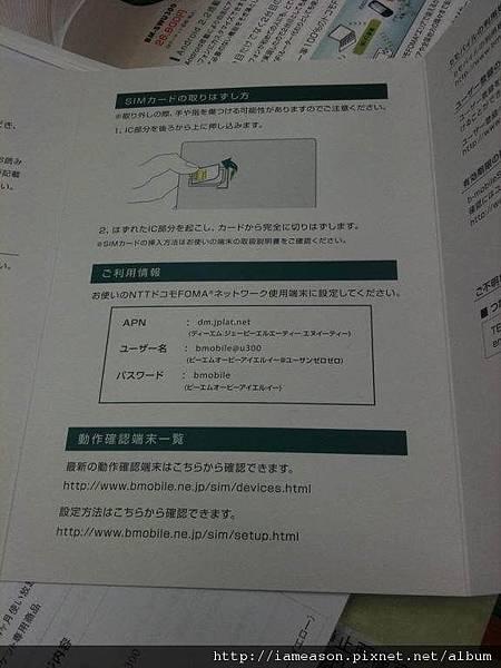 SIM_02.jpg