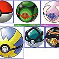 [正宗]神奇寶貝球