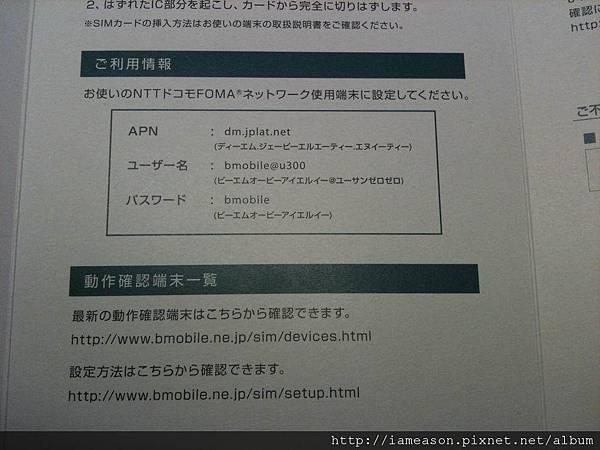SIM_04.jpg