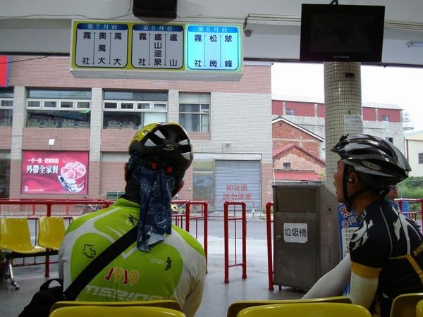 090619_Bike_033.JPG