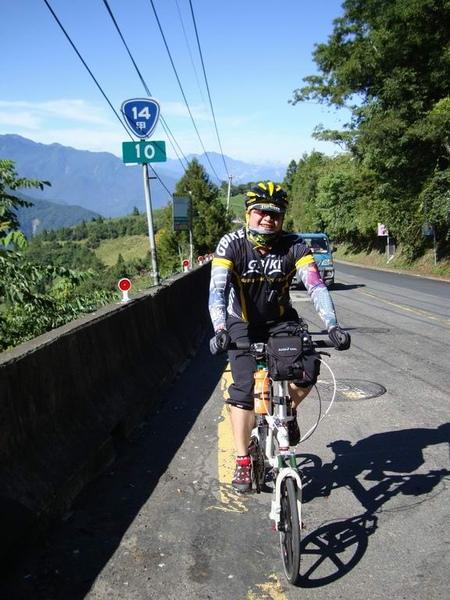 090619_Bike_062.JPG