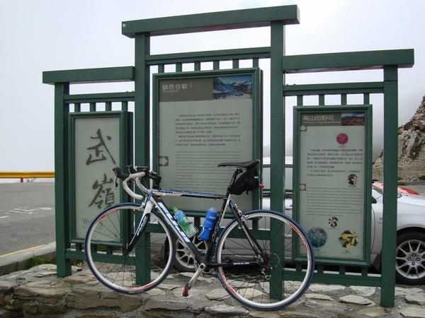 090619_Bike_210.JPG