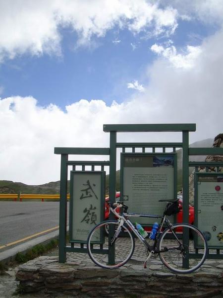 090619_Bike_214.JPG