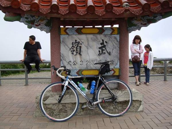 090619_Bike_221.JPG
