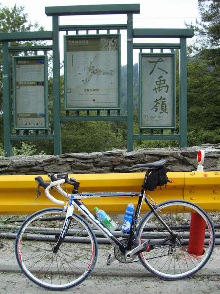 090619_Bike_282.JPG